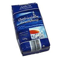 "Чай Westminster tea ""Ostfriesiscbe Teemiscbung"" черный 250 гр"