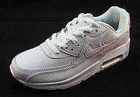 Кроссовки женские Nike Air Max белые (р.36,39)