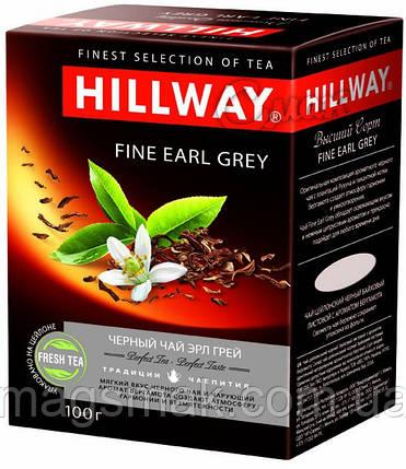 Чай черный с бергамотом Hillway / Хиллвэй Fine Earl Grey, листовой, 100 г, фото 2