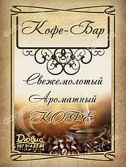Литовки/Плакаты А4 1