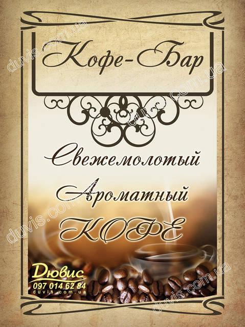 Литовки/Плакаты А4