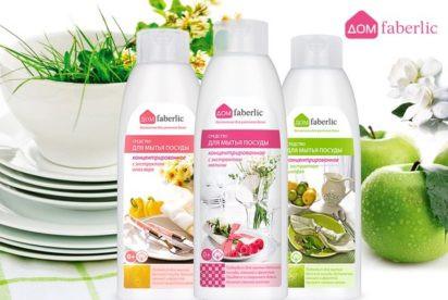 Средства для чистки, мытья и дезинфекции
