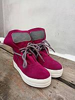 Малиновые стильные ботинки женские из натурального замша свободного кроя. Размерный ряд 36-40.