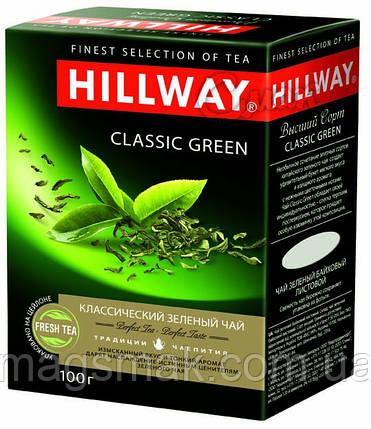Чай зеленый Hillway / Хиллвэй Classic Green, листовой, 100 г, фото 2