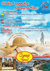 Литовки/Плакаты А4 2
