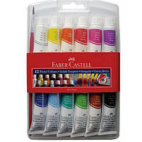 Краски гуашевые Faber_Castell 121015 12цветов 12мл темпера в тубах