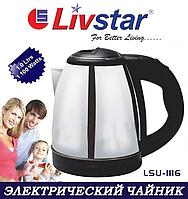 Железный электрический чайник Livstar LSU-1116, нержавеющая сталь, 1 л, 1000 Вт, защита от перегрева