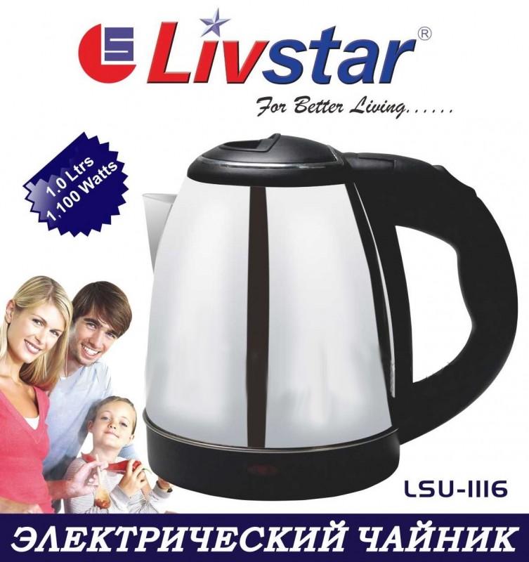 Железный электрический чайник Livstar LSU-1116, нержавеющая сталь, 1 л, 1000 Вт, защита от перегрева - Интернет магазин «Наш базар» быстро, доступно и качественно в Киеве