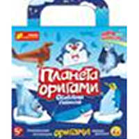 """Набор бумага+картон Ранок 14101006Р 20х25 """"Обитатели полюсов"""" 6 шт оригами"""