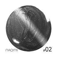 Гель-лак Naomi Cat Eyes - 6 мл №02