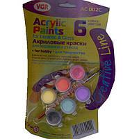 Краски акриловые VGR AC002C 6цветов контейнеры с крышкой + кисть