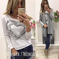 O LaLa  женская очень модная кофта с Сердце Белая Оригинал