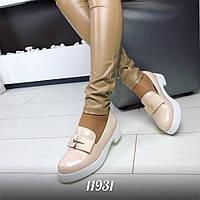 Женские туфли низкие, эко лак, бежевые /  туфли женские на низком каблуке 3.5 см, модные