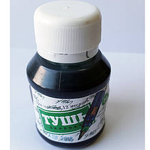 Туши Люкс колор зеленый 50мл крапельн.пл/фл
