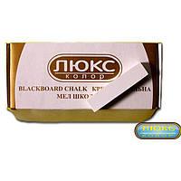 Мел Люкс колор КБ-1450 1цвет 50шт кольоровий  карт/уп