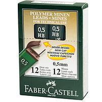 Грифели для карандашей Faber_Castell 18509 НВ блистер 0,5мм (12шт в пеналех4шт)