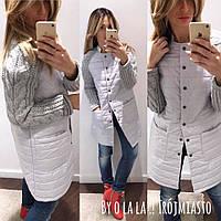 O LaLa  женская куртка с вязанными рукавами Бежевая и Белая Оригинал