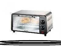 Ростер Astor CZ-1509, настольная электродуховка, кварцевый гриль, мини-печь электрическая, мини печь духовка
