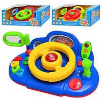 Детская развивающая игрушка автотренажер LimoToy M 1377 U/R