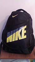 Рюкзак Nike Air черный с желтым логотипом