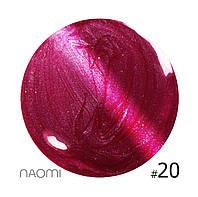 Гель-лак Naomi Cat Eyes - 6 мл №20