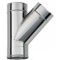 Тройник для дымохода 45°, нерж., 220 мм (сталь 0,5 мм) AISI304