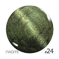 Гель-лак Naomi Cat Eyes - 6 мл №24