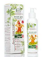 Детский крем Pharma BIO LABORATORY при раздражении кожи Extra Sensitive 120 мл