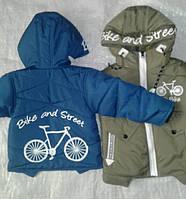 Куртка детская мальчик весна - осень на флисе