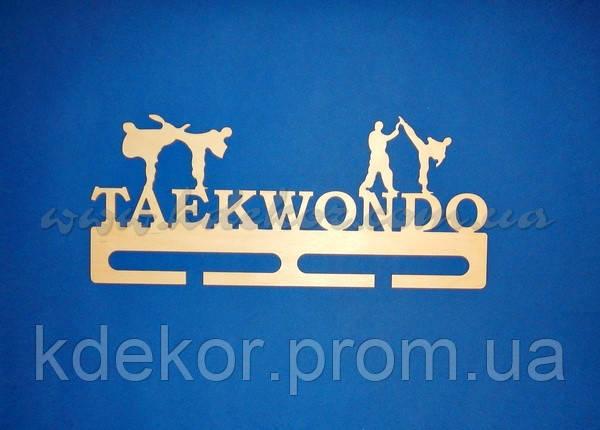 Медальница TAEKWONDO заготівля для декору
