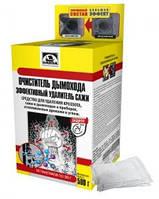 Средство для удаления сажи Hansa, 500 гр, концентрат (10 пакетиков внутри)