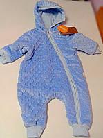 Комбинезон Демисезонный для малышей 68 см Голубой 03099004633 КВ99к Бэмби Украина