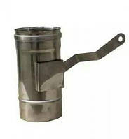 Регулятор тяги для дымохода, нерж., 250 мм (сталь 0,5 мм) AISI304