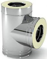 Тройник для дымохода 90° утеплённый, нерж\нерж., 100/160 мм (сталь 0,5 мм) AISI304