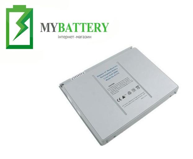 """Аккумуляторная батарея APPLE 15"""" inch A1175 A1260 A1211 A1226 A1260 MA348"""