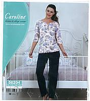 "Домашний женский костюм ""Caroline"" Турция"