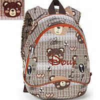 Ранец Dolly16 345 микс детский, размер 30x43x24 см, спинка уплотнена,  с одним отделением на молнии