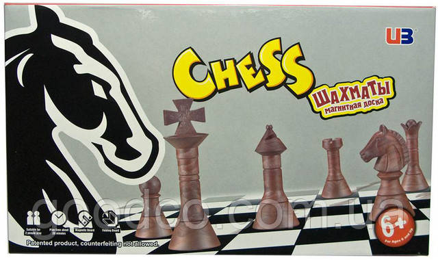 Шахматы продажа