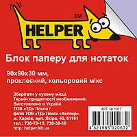 Блоки бумажные Helper 1017 микс 9*9*3 кл