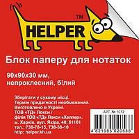 Блоки бумажные Helper 1012 белый 9*9*3 н/кл