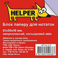 Блоки бумажные Helper 1010 микс 8*8*4 400л н/кл