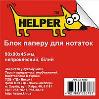 Блоки бумажные Helper 1019 белый 9*9*4,5 н/кл+бокс