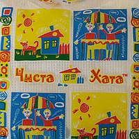 Салфетки столовые Чиста хата белый mini /45 шт