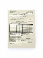Бланки в блокнотах * ТФ№3 100л А5 путевой лист с N легкового авто, газетка