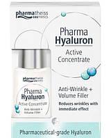 PHARMA HYALURON Cыворотка Активный Гиалурон концентрат против морщин+ упругость, 13 мл