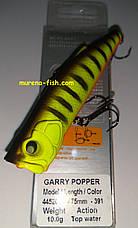 Воблер German Garry Popper 75 mm 10.0g (Цвет 391) поппер, фото 3