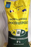 Семена подсолнечника Жалон Агроcпецпроект ASP 2016 высокоурожайный гибрид экстра