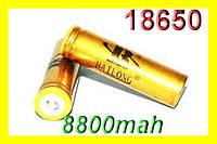 Аккумулятор Li-ion 18650 BAILONG 8800mah