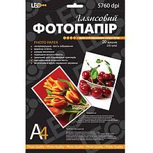 Фотобумага для принтера Leo 720146 A4 150г/кв.м, 20л, глянц L3741