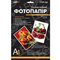 Фотобумага для принтера Leo 720115 A4 180г/кв.м, 20л, глянц L3731